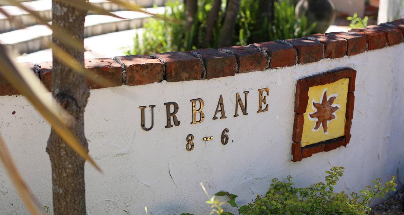 UEBANE(アーベイン)外構|庭造り|三重県津市|会社概要
