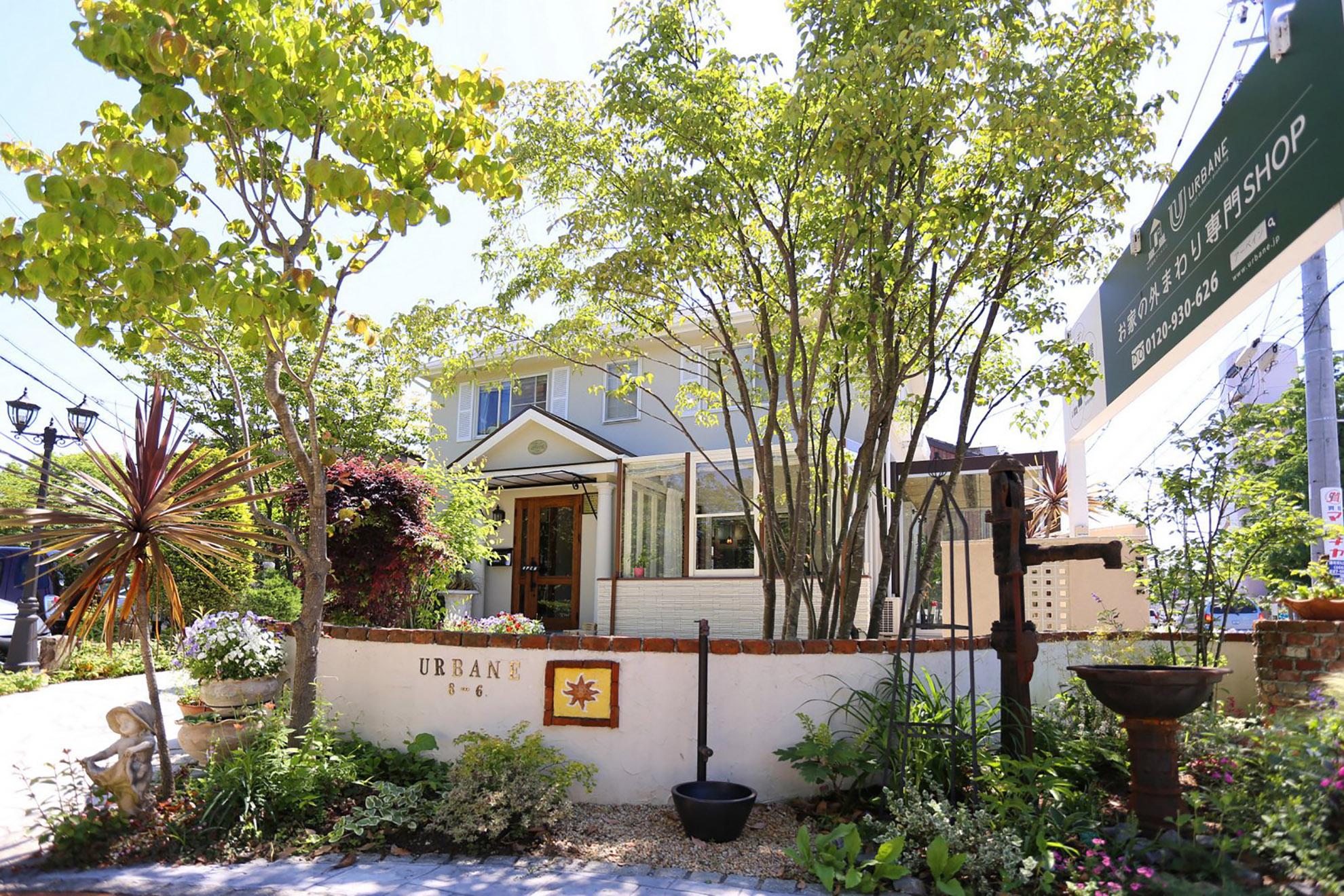 UEBANE(アーベイン)外構|庭造り|三重県津市|ショールーム001