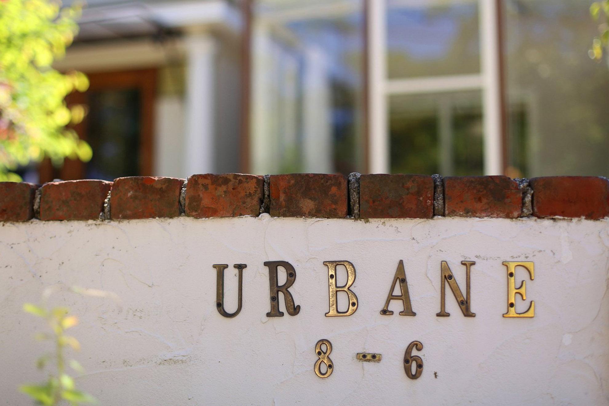 UEBANE(アーベイン)外構|庭造り|三重県津市001